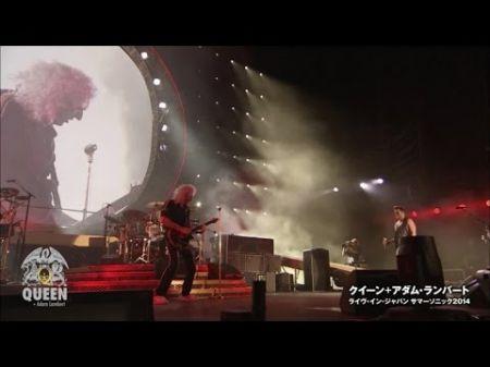 Watch: Queen + Adam Lambert debut trailer for upcoming live set 'Live in Japan'