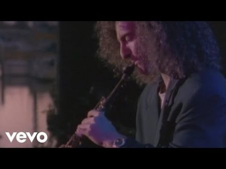 Kenny G to visit City National Grove of Anaheim this March