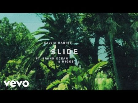 Listen: Frank Ocean and Migos turn up on Calvin Harris' new single 'Slide'