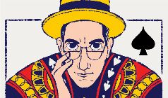 Elvis Costello & The Imposters tickets at The Classic Amphitheater at Richmond International Raceway in Richmond