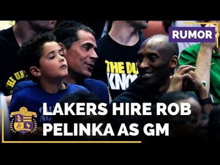 Rob Pelinka officially named Lakers new general manager