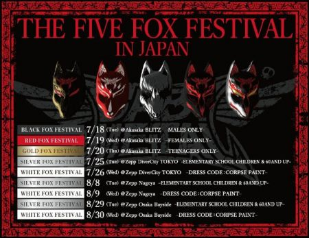 Babymetal's recently announced Five Fox Festival will include admission restrictions based on sex, age and outfit.