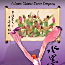 Atlanta Chinese Dance Company