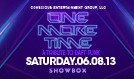 One More Time - A Tribute to Daft Punk tickets at Showbox at The Market in Seattle