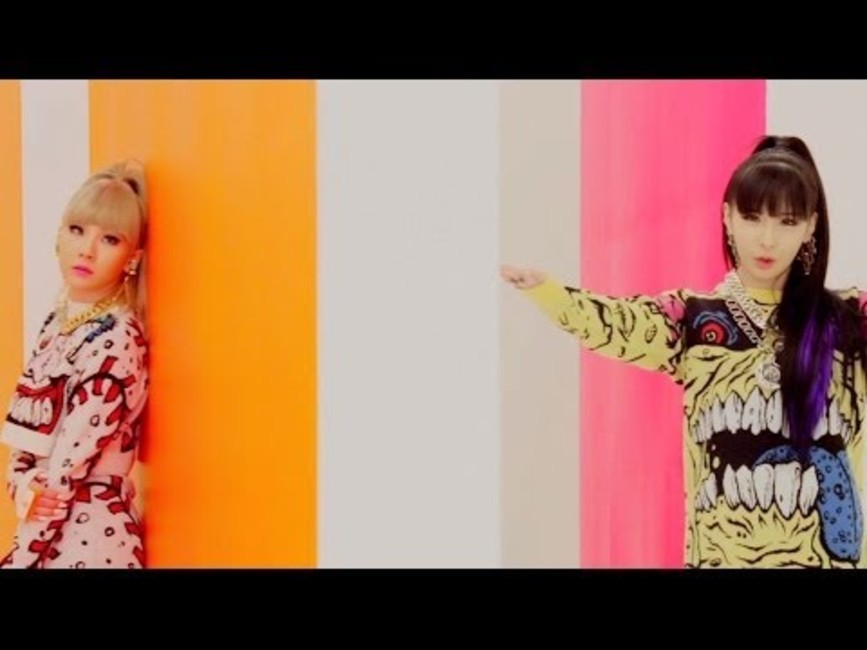 2NE1 releases colorfully chic music video for 'Gotta Be You'