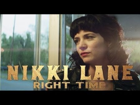 Nikki Lane plays Annenberg Space for Photography