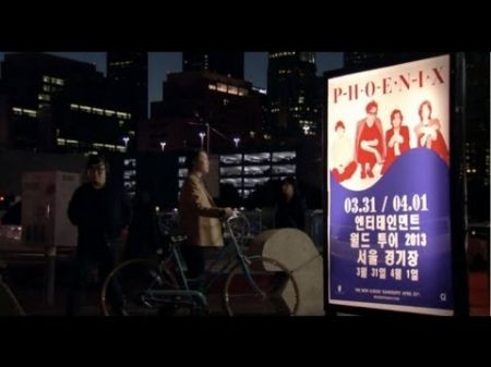 Phoenix release official 'Entertainment' music video
