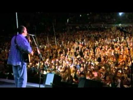 Dave Matthews Band Tour Schedule