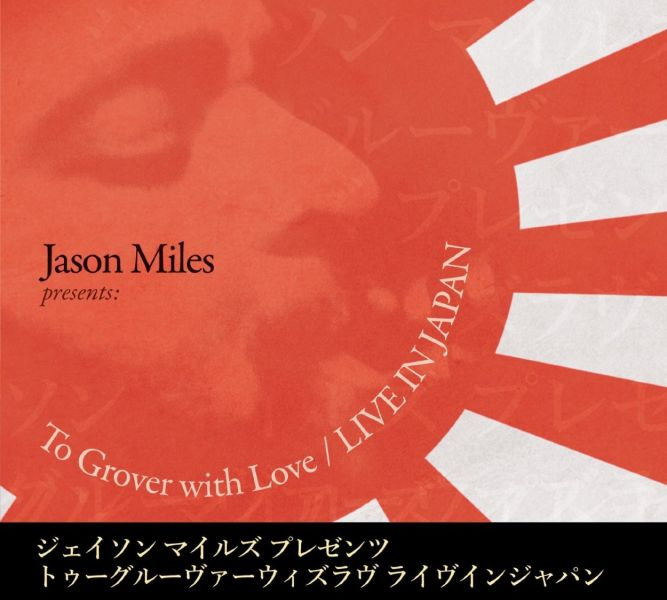 'To Grover With Love/Live In Japan'
