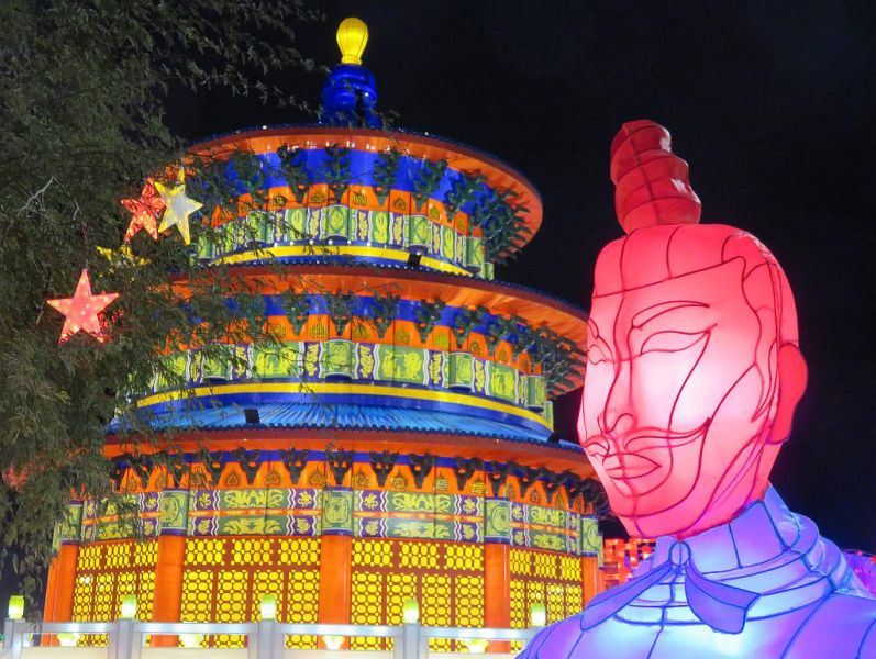 Lights Of The World Lantern Festival Shines At Rawhide