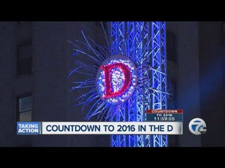 Best New Year's Eve parties in Detroit 2016