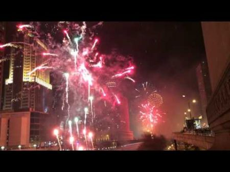 Best family friendly New Year's Eve events in Chicago 2016