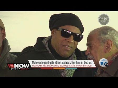 Motown legend Stevie Wonder gets Detroit street named after him