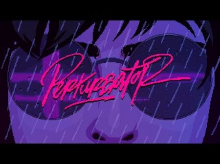 Perturbator set to make NYC debut inside (le) poisson rouge