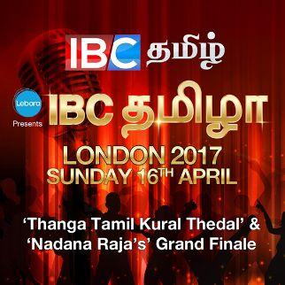 IBC Thamizha London 2017