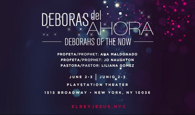 El Rey Jesus New York tickets at PlayStation Theater in New York