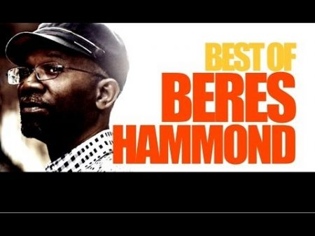 Reggae artist Beres Hammond to enchant audiences on summer tour