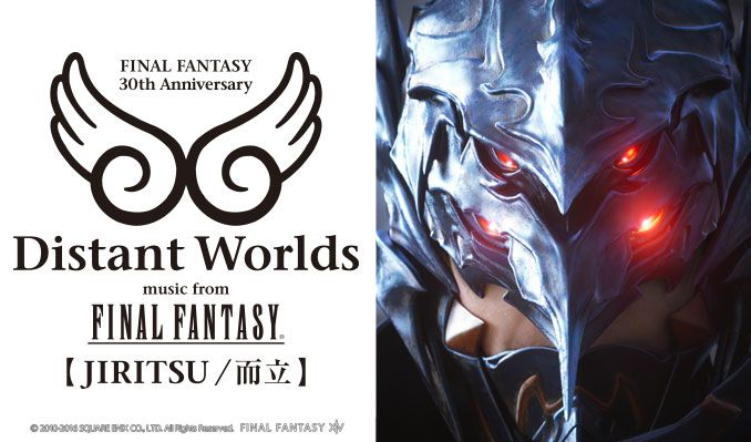 Distant Worlds: music from FINAL FANTASY tickets at Microsoft Theater in Los Angeles