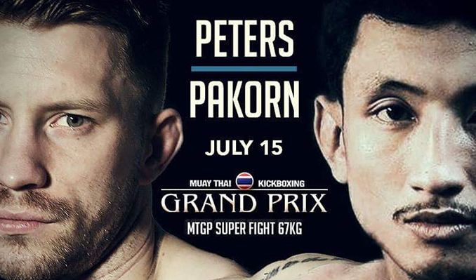 Muay Thai / Kick Boxing Grand Prix 9 tickets at indigo at The O2 in London