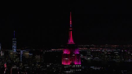 Watch the Empire State Building light up to Dead & Company's performance of 'Touch of Grey'