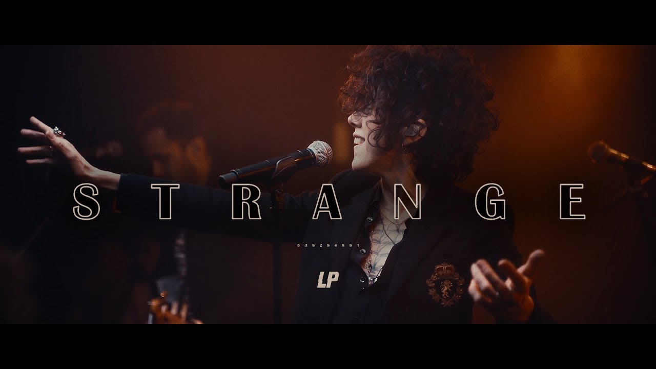 Bold Video 2017 Hotel lp releases powerful performance video of 'strange' - axs