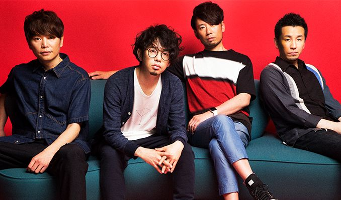 ASIAN KUNG-FU GENERATION tickets at The Novo by Microsoft in Los Angeles