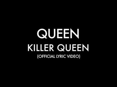 Watch: Queen release new official lyric video for 'Killer Queen'