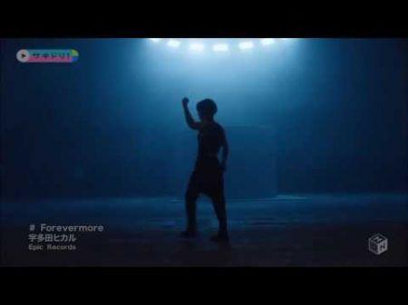 Utada Hikaru dances on her own in 'Forevermore' music video