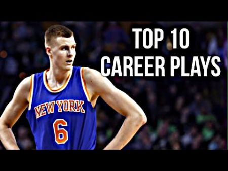 Kristaps Porzingis wants to remain with New York Knicks