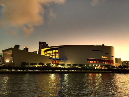 American Airlines Arena, home of the Miami Heat, suffered minor damages during Hurricane Irma.