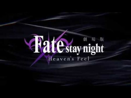 Special North American premiere of 'Fate/stay night: Heaven's Feel' coming to Ace Hotel Nov. 3