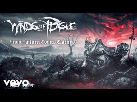 Winds of Plague release new song 'From Failure, Comes Clarity'
