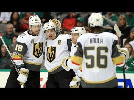 Top 5 moments for the Vegas Golden Knights in 2017