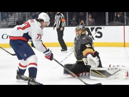 Golden Knights finish last 2017 home stand with 4-0-1 record