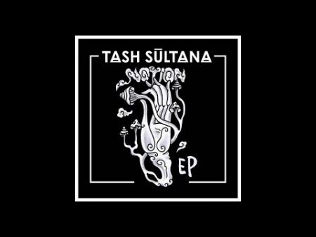 Breakthrough Australian singer-songwriter Tash Sultana annouces 2018 North American dates