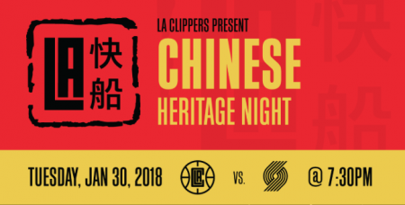 LA Clippers to present Chinese Heritage night on Jan. 30