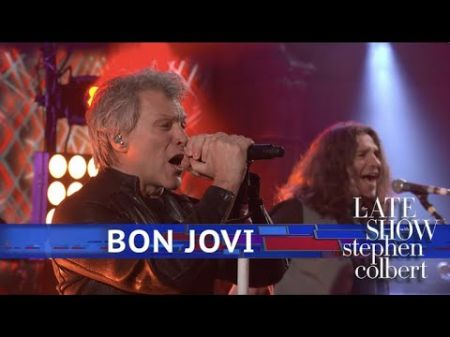 Watch: Bon Jovi perform 'You Give Love a Bad Name' on 'The Late Show'