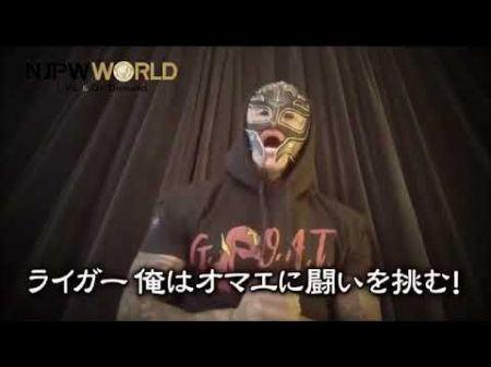 New Japan adds Rey Mysterio to 'Strong Style Evolved' on AXS TV