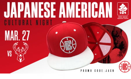 The LA Clippers will host Japanese American Cultural Night on March 27 at Staples Center.