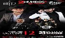 GERARDO ORTIZ / PANCHO BARRAZA tickets at Bellco Theatre in Denver