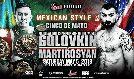 Golovkin vs. Martirosyan tickets at StubHub Center in Carson