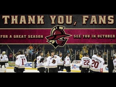 2018-19 regular season schedule set for the Atlanta Gladiators