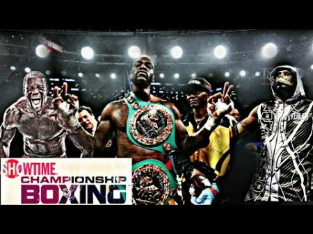 Deontay Wilder vs Tyson Fury LA Press Conference
