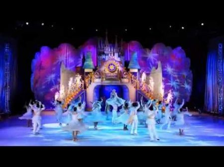 Disney On Ice: Dare to Dream coming to Valley View Casino Center