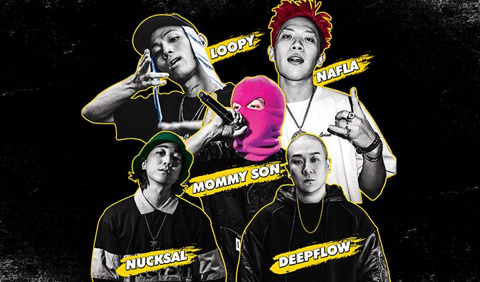 Nafla, Loopy, Mommy Son, Nucksal, Deepflow tickets at Terminal 5 in New York