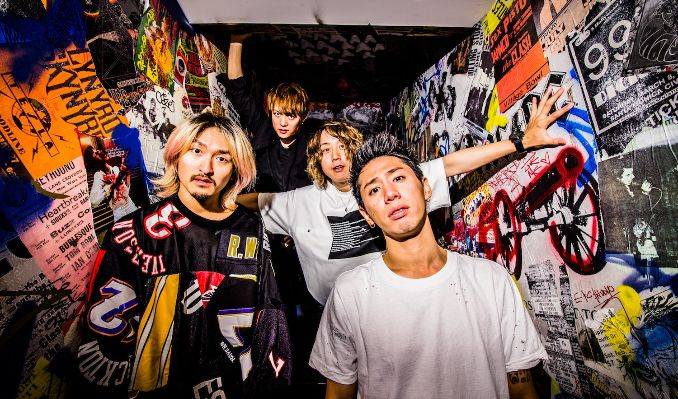 ONE OK ROCK tickets at Rams Head Live! in Baltimore