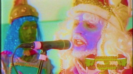 Watch: Flaming Lips cover Bowie, Bing Crosby Christmas medley in psychedelic new video