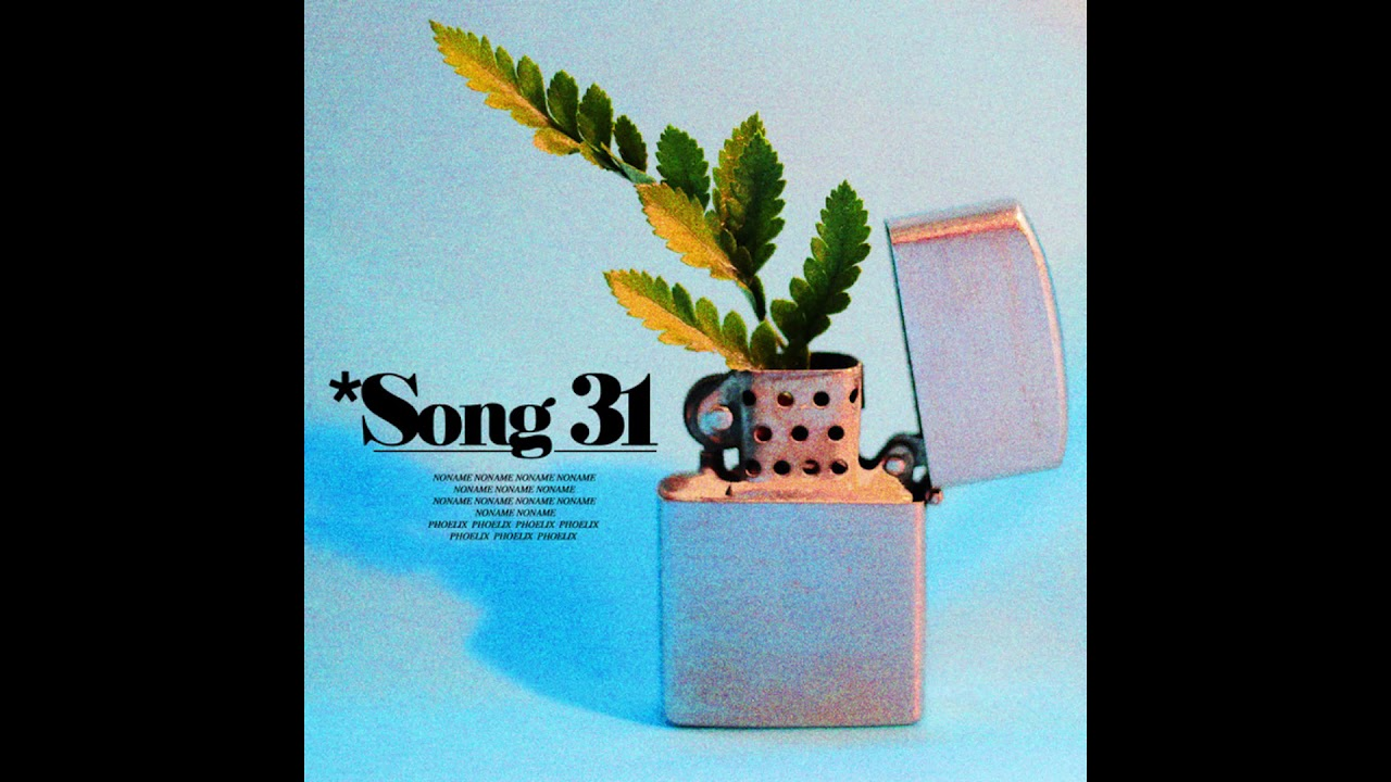 Noname drops new track 'Song 31' to kick-off the new year