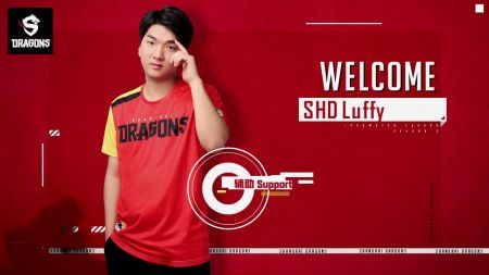2019 Overwatch League roster review: Shanghai Dragons