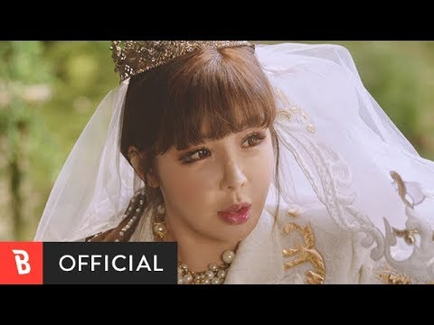 Park Bom stages mini 2NE1 reunion in 'Spring' music video